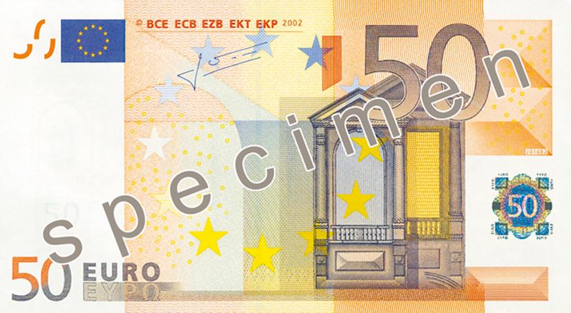 Πρόσθια όψη τραπεζογραμματίου των 50