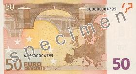 50 Euro rear