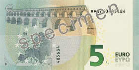 Back of €5 banknote, Europa series
