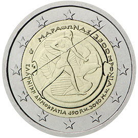 MALTA/'S PRESIDENCY OF THE COUNCIL OF THE EUROPEAN UNION Silver Coin 2017 New