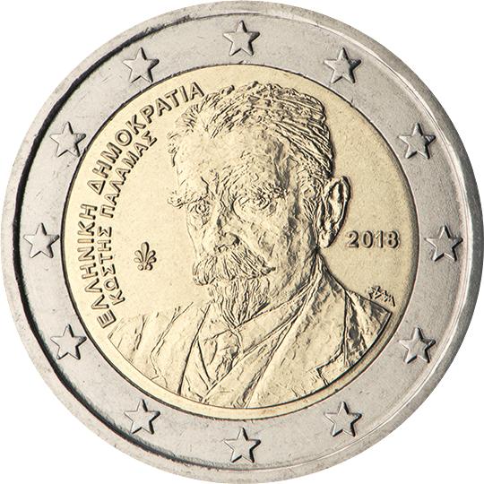 <p>Grecia:</p><p>Kostís Palamás - 75 años de la muerte del poeta</p>