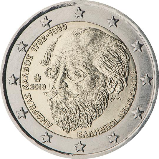 <p>Grecia:</p><p>150º aniversario de la muerte de Andreas Kalvos</p>