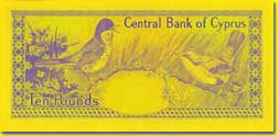 10 Cyprus pound banknote backside