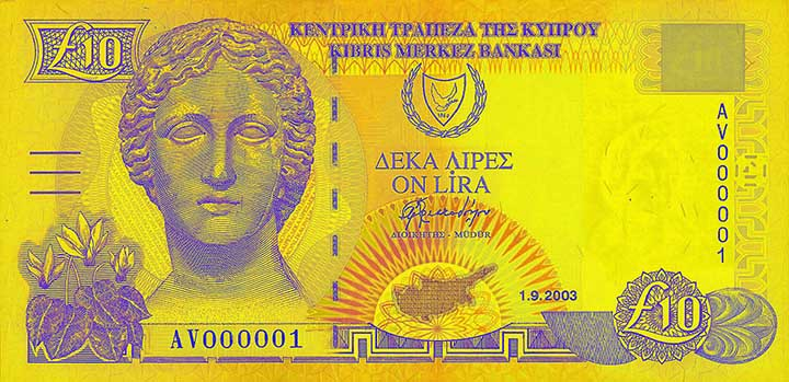 10 Cyprus pound banknote frontside