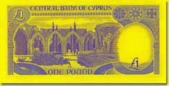 1 Cyprus pound banknote backside