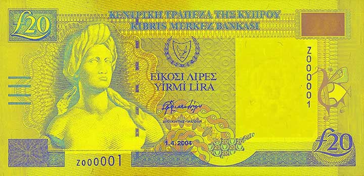 20 Cyprus pound banknote frontside