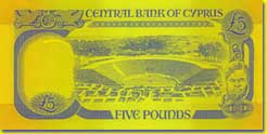 5 Cyprus pound banknote backside