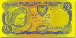 5 Cyprus pound banknote frontside