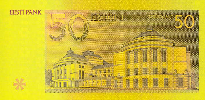 50 kroon banknote backside