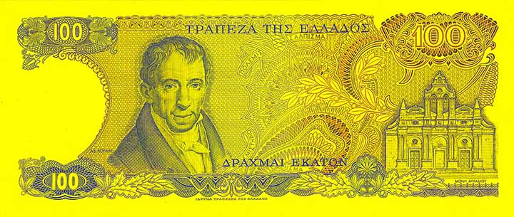 Billete de 100 dracmas