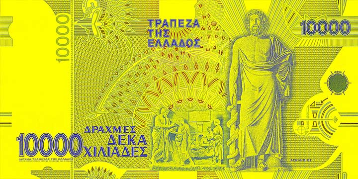 10,000 drachma banknote backside