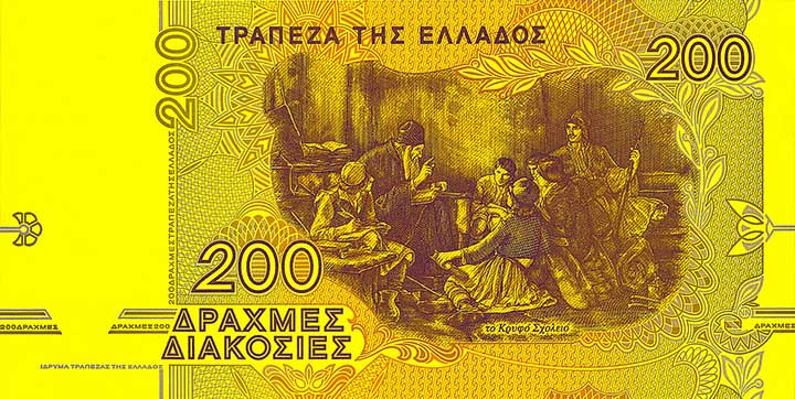 200 drachma banknote backside