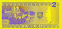 1 litas banknote backside