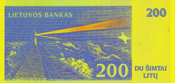 200 litas banknote backside