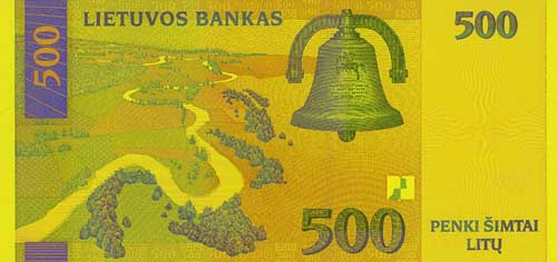 500 litas banknote backside