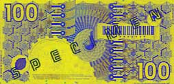 100 guilder banknote backside