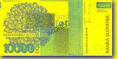 10,000 Slovenian tolar banknote backside