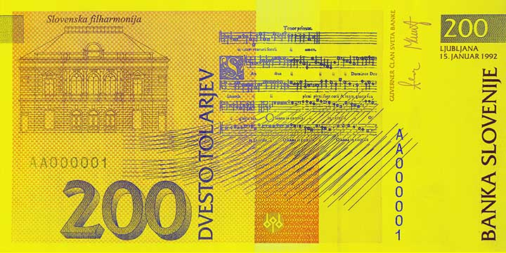 200 Slovenian tolar banknote backside