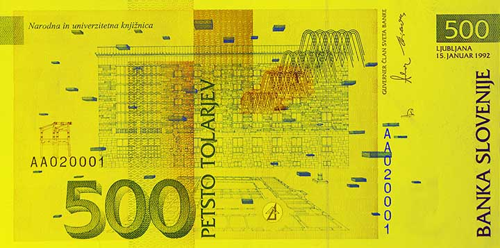 500 Slovenian tolar banknote backside