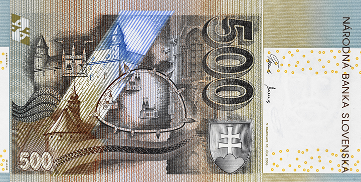 500 Slovak koruna banknote backside